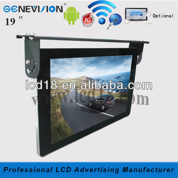 different size for promotion bus media player for advertising interactive(MBUS-190A)