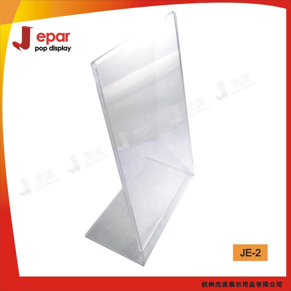 Clear A4 acrylic ticket plastic menu holder