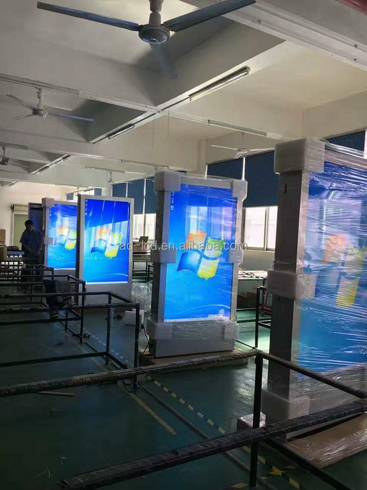 "42"" ip65 water proof and high brightness LCD 1080P outdoor advertising digital signage"