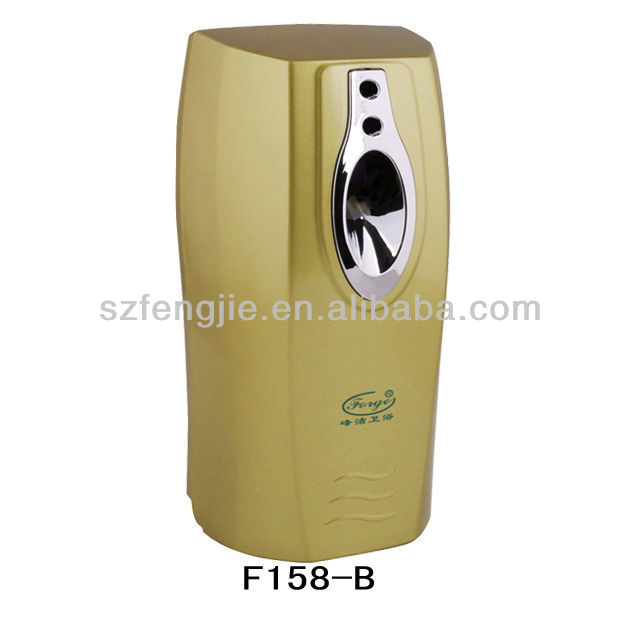 automatic remote comtrol aerosol dispenser supplier in China
