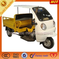 Hot sale motor three wheel motorcycle for cargo
