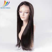virgin 8a full lace wig unprocessed long straight wig cosplay