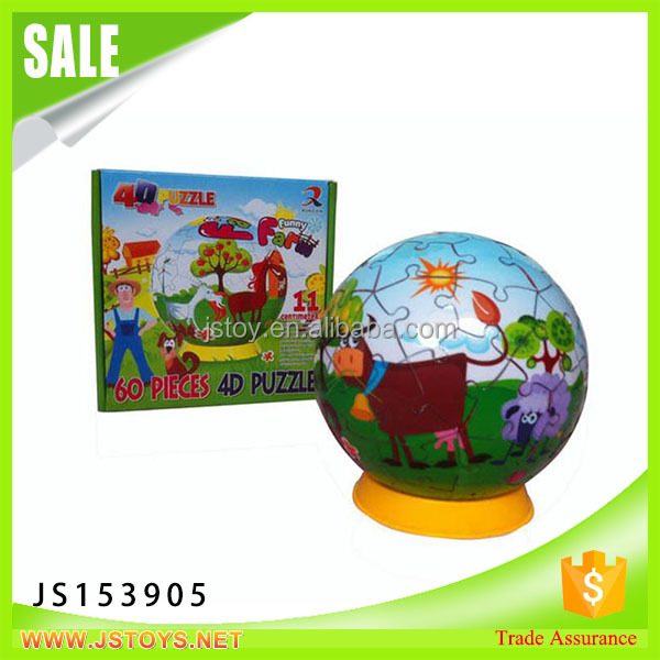 new kids items 4d puzzle