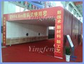 Yingfeng Container type Steel structure tunnel kiln