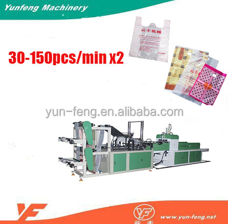 Lowest Price Gift Plastic Poly Bag Making Machine