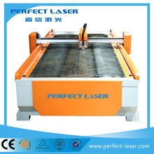 5mm plasma cutting machine for carbon steel / stainless steel / alunimun / cropper