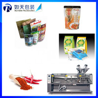 10 years warranty automatic Grain Zipper Bag Packing Machine
