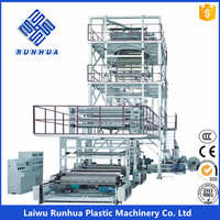 bubble cage greenhouse film extruder line