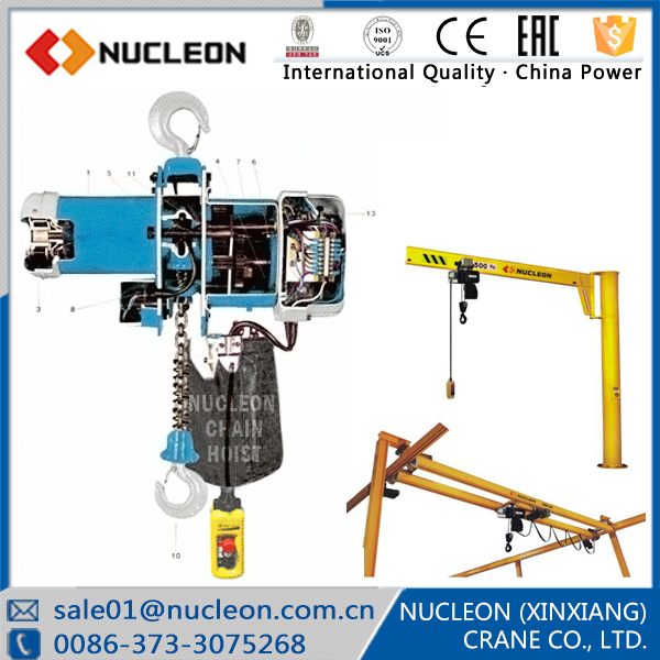 Nucleon Crane good quality 1.5 ton electric chain hoist