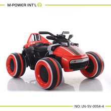 4 wheel children kids electric car toy price /electric kids car parts