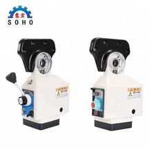 SOHO Power feed auto Power table Feed for milling/drill machine power feeder 1pc
