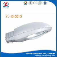 Buy HID xenon street lights in China on Alibaba.com