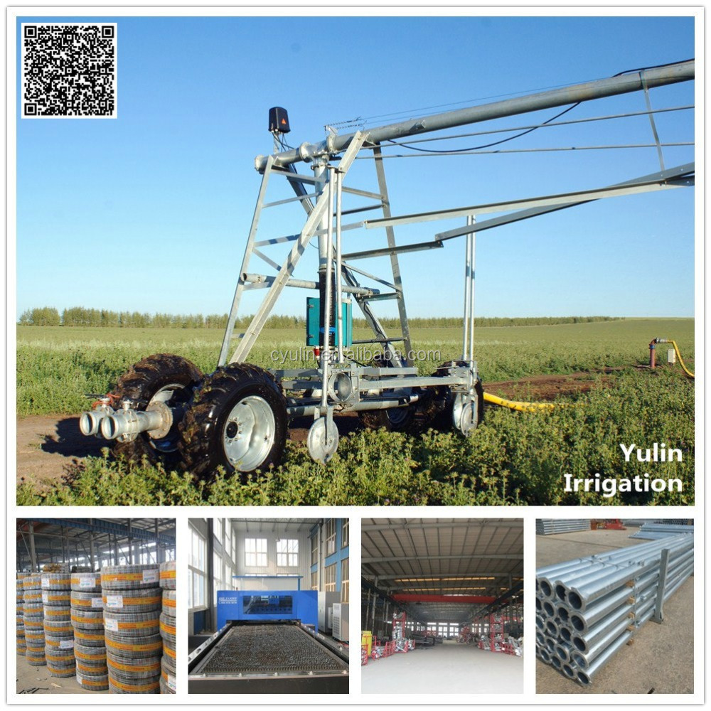 2016 Latest Agricultural Farmland lateral move farm irrigation system With Mobile Control