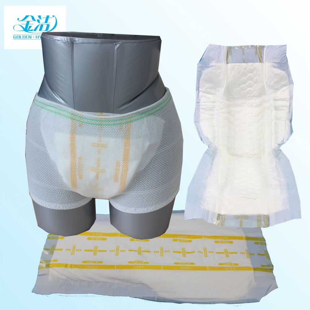 adult insertpad Disposable Adult Diaper Insert Pad For Old People or Baby