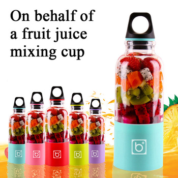 2017 hot sell new products portable Mini Self Blending Juicer Cup/rechargeable fruit blender as seen on tv