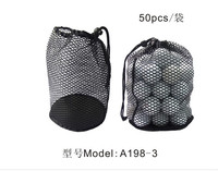 Latest Wholesale Custom Design circular woven mesh bag for patato or onion packaging with competitive offer