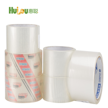 Nature rubber opp hotmelt brown packing tape for carton sealing