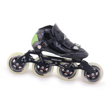 Professional Speed Skating shoes,inline speed skates hot sale skates K3