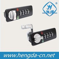 MS515 combination cabinet door lock digital