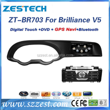 2 din car dvd for Zhonghua Brilliance V5/h530 with car dvd stereo /BT/Radio /TV AM/FM