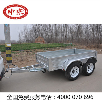 Customized Car Body OEM Camper Trailer