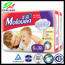 MK44 healthy disposable cotton baby diapers HOT SELLING