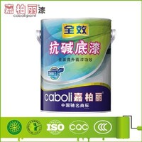 Caboli home protective paint protect film for wall
