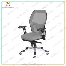 WORKWELL KW-F6085a ergonomin grey office chair/summer office chair cooling seat
