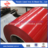 China ppgi/color coated ppgi ral 9012/color coated ppgi ral 9012