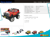 4CHANNEL R/C HUMMER JEEP W/LIGHT,2COLOURS, 6396508