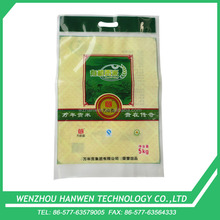 5kg PP Woven Rice Bag For Packing Rice, Sugar, Wheat and Food
