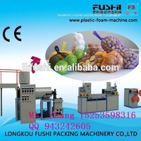 Quality Guarantee bathed ball mesh extrusion machine , pp fruit and vegetable packing bag making machine