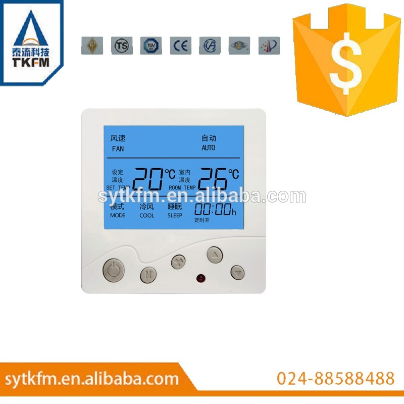 Plastic iron thermostat price made in China