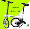 2016 New e-bike! 24V 8.8Ah li-ion battery quick electric bike foldable electric bike only 11kgs