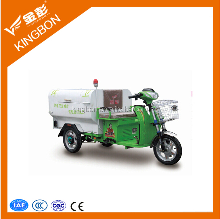 Hot sale 500W-800W three wheel electric garbage tricycle