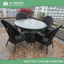 Hot sale heavy duty aluminum rattan wicker cane outdoor garden furniture