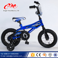 kids bike with music and back seat , good traning wheel kids bike , high quality 12 14 kid bicycle