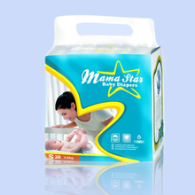 High absorption ultra soft cotton disposable adult baby diapers