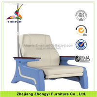 Wholesale Customized Hospital Recliner Folding Chair Bed Good Quality Hospital Chair high back