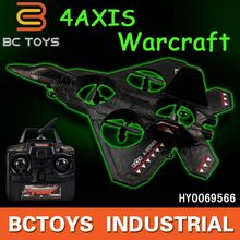 New Arriving! X31 2.4G 4ch warcraft model plane rc jet rc 3d airplane HY0069566