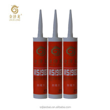 Quality and quantit assured waterproof ms sealant for concrete joints
