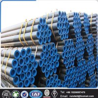 seamless steel pipe distributor