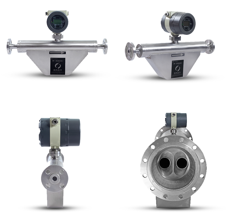 Beijing Sincerity DMF-V-Series Micro Bend Coriolis Mass Flow Meters