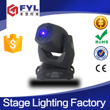 china 132W sharpy moving head beam spot light