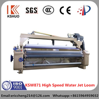 2016 China saree weaving loom for sale