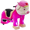/product-detail/stuffed-animal-ride-electric-walking-animal-ride-on-toy-for-mall-60824265453.html