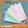 PP spunbond face mask disposable printed face mask anti-bacteria