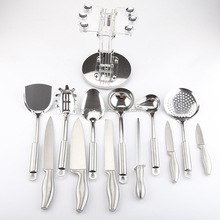 13 Piece Stainless Steel Kitchen Utensils and Knife Block Set