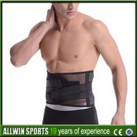 back support belt lumbar support belt medical posture corrector