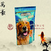 zipper lock stand up dog food packaging bag/dog food bag/pet food packaging bag